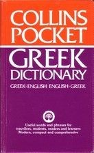 Collins Pocket Greek Dictionary: Greek-English, English-Greek