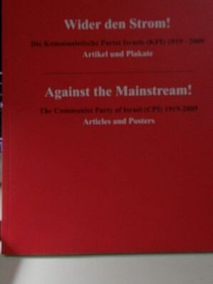 Against The Mainstream