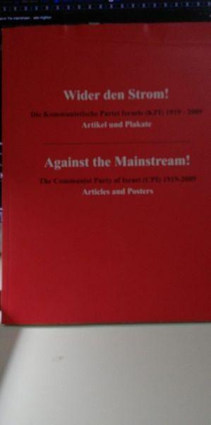 Against The Mainstream