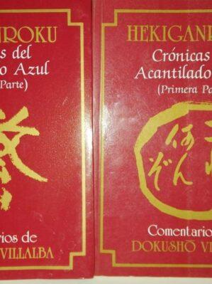 Cronicas Del Acantilado Azul