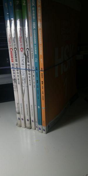 Standard Course Hsk Chinese. 7 volumenes